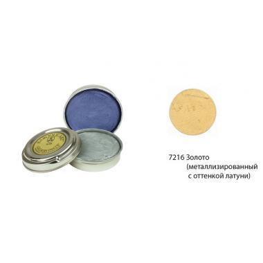 Вакса Gilders Paste - Inca Gold 27мл