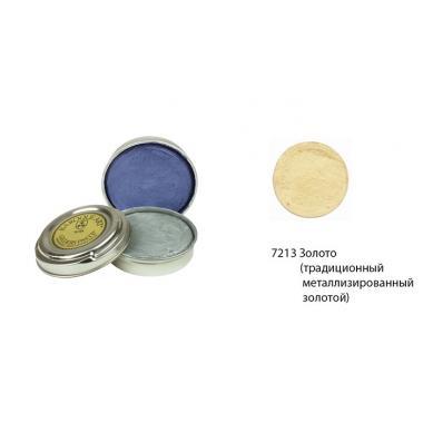 Вакса Gilders Paste - Gold 27мл