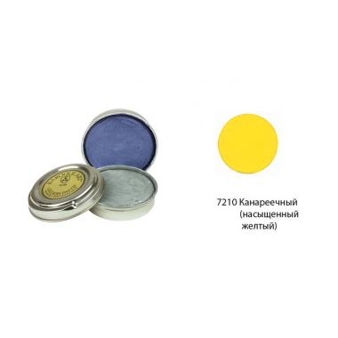 Вакса Gilders Paste - Canary Yellow 27мл