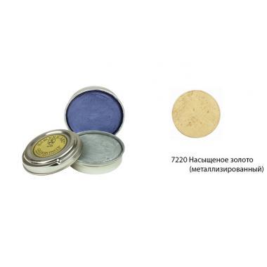 Вакса Gilders Paste - Rich Gold 27мл