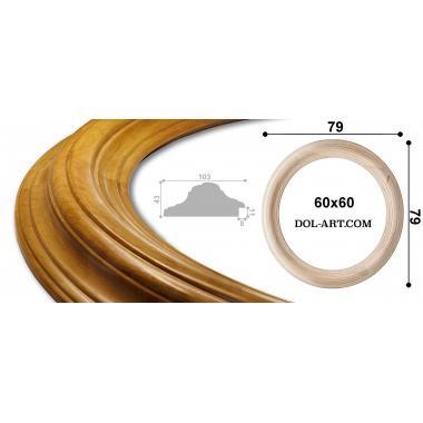 Круглая рама 1034370H диаметр 60 без отделки