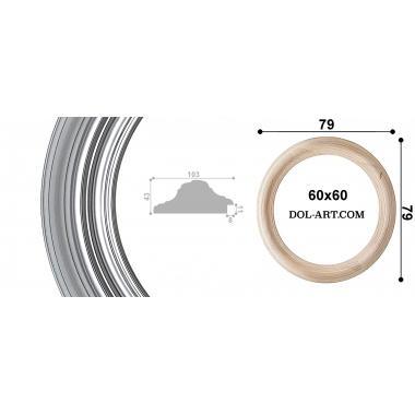 Круглая рама 1034375 диаметр 60